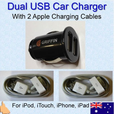 Dual Car Charger with 2 Apple Charging Cables